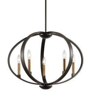 Elata - 5 light Round Chandelier - with Soft Contemporary inspirations - 19.25 inches tall by 27 inches wide